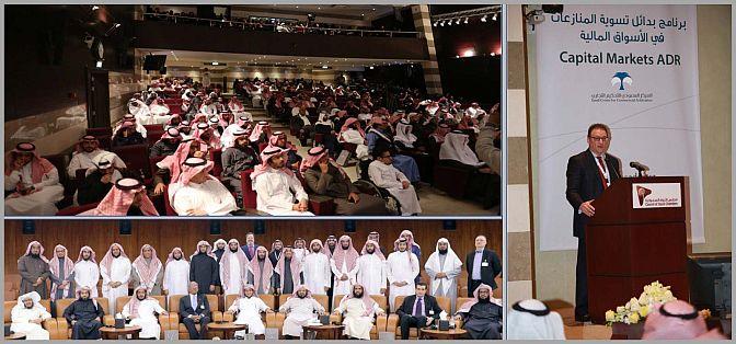 اختتام فعاليات المركز السعودي للتحكيم التجاري لشهر ديسمبر