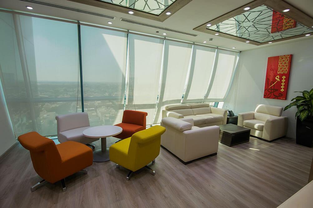 استراحة - Lounge