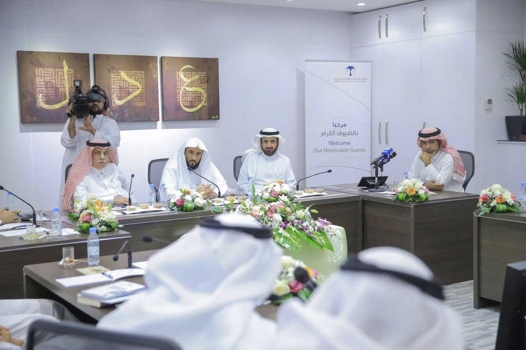 Minister of Justice and Minister of Commerce and Investment inaugurate Saudi Centre for Commercial Arbitration