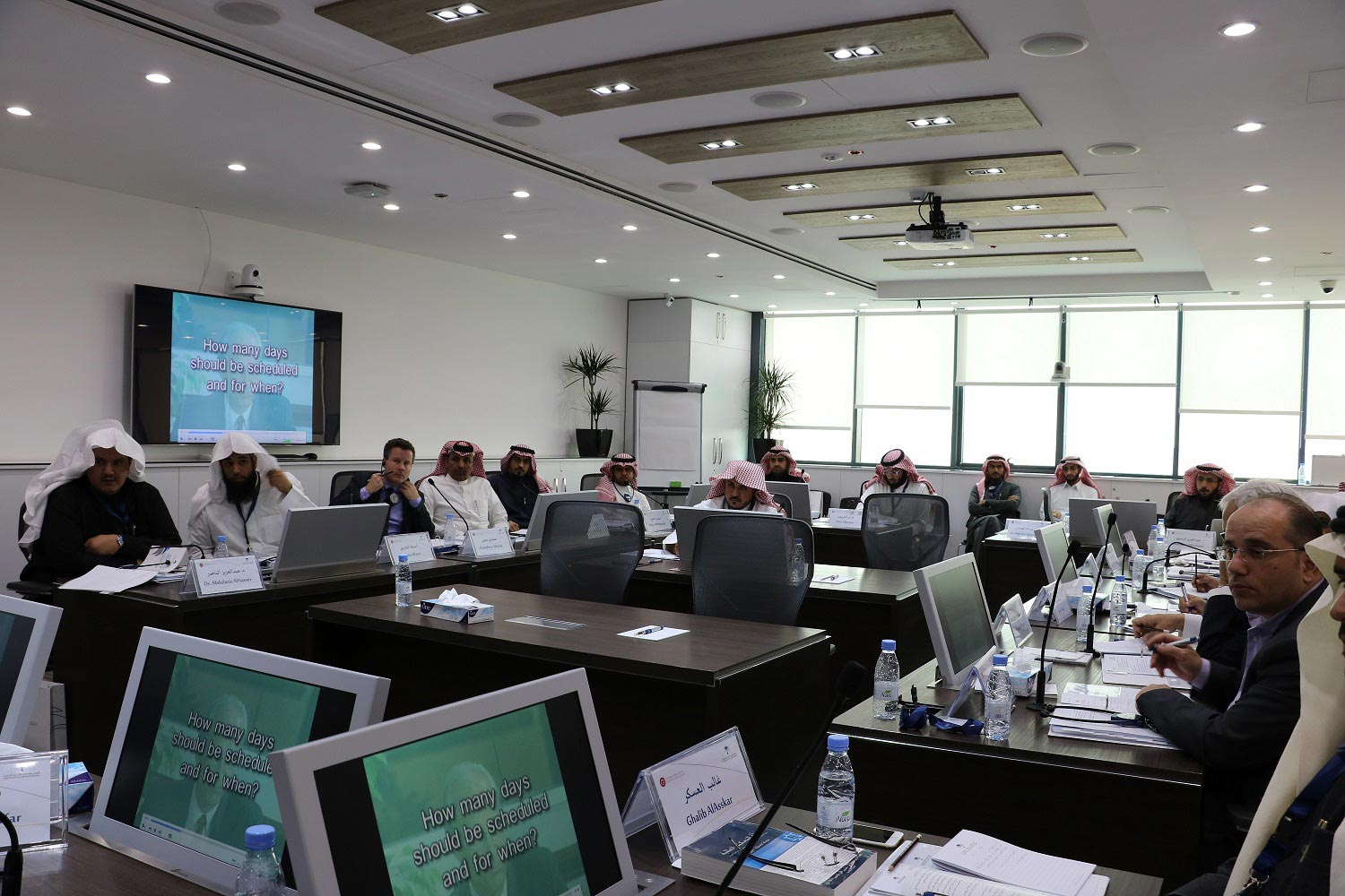 Saudi Center for Commercial Arbitration holds two training programs